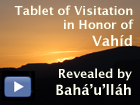 Video: Tablet of Visitation for Vahid